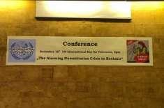 جرمنی میں کشمیر میں خطرناک انسانی بحران کے عنوان سے کشمیر کانفرنس انعقاد