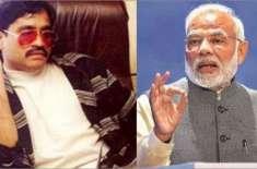 داؤد ابراہیم کے ساتھی نے بھارتی وزیراعظم نریندر مودی کے الیکشن میں ..