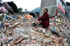 چین میں زلزلے سے ہلاکتوں کی تعداد18ہوگئی' 134 زخمی