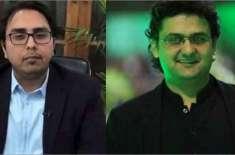 وزیراعظم کا شہبازگل اور سینیٹر فیصل جاویدکو بڑی ذمہ داری دینےکافیصلہ