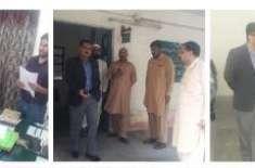ڈپٹی کمشنر جہلم محمد سیف انور جپہ کاسسٹنٹ ایگریکلچر انجینئرنگ دفتر ..