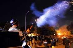 سیکورٹی فورسز کا جے یو آئی ف کے مشتعل مظاہرین کیخلاف ایکشن،  کوئٹہ چمن ..