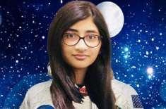 12 سالہ پاکستانی طالبہ رادیہ عامر ناسا کی انٹرن شپ کیلئے منتخب