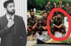 اسلام آباد میں فائرنگ سے پاک فوج کا جوان جاں بحق