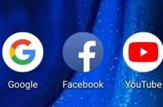 سانحہ کرائسٹ چرچ: فرانس کی مسلم کونسل نے فیس بک اور یوٹیوب پرمقدمہ کردیا
