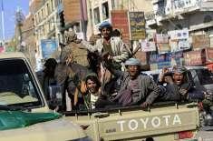یمن کی حوثی ملیشیا نے سعودیہ کے بعد اب متحدہ عرب امارات کو بھی نشانہ ..