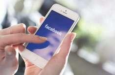 فیس بک انتظامیہ نے موسمیاتی تبدیلی کے پیش نظر بڑی تبدیلی کا اعلان کردیا