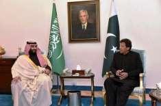 سعودی ولی عہد کے دورہ پاکستان کے مثبت نتائج آنا شروع