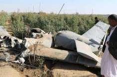 حوثی باغیوں کی جانب سے سعودی شہر نجران پر ڈرون اور میزائلوں سے حملہ