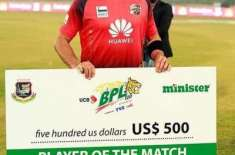 afridi man of the match for comela in bpl