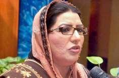 وزیراعظم کا پاکستان کے پہلے خصوصی ٹیکنالوجی زون اور پارک کا افتتاح ..