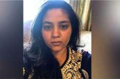 محبوبہ مفتی کی صاحبزادی کا بھارتی وزیر داخلہ امیت شاہ کو خط