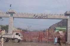 طالبان حکام نے طورخم سرحد ہر قسم کی آمد و رفت کیلئے بند کر دی