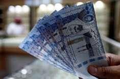 سعودی عرب میں بینک کے اکاؤنٹ ہولڈرز سے زکوٰة کی کٹوتی کا معاملہ