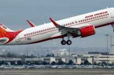 پاکستان نے جذبہ خیر سگالی کے تحت بھارتی ایئر لائن کیلئے اپنی فضائی ..
