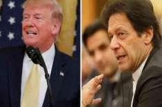 امریکہ کی افغانستان میں سٹریٹجی تبدیل ہو رہی ہے