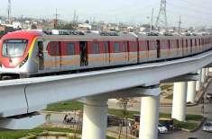 وزیراعلیٰ پنجاب عثمان بزدار سے پہلے ہی اورنج لائن ٹرین کا افتتاح کردیا ..