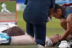 ایشز : جوفرا آرچر کا خطرناک باﺅنسر، سٹیو سمتھ زخمی