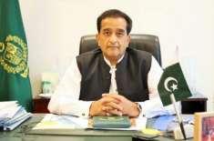 پاکستان کو آئندہ سال ہونے والی سی او پی 26  کا نائب صدر منتخب کر لیا