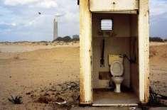 سیاحوں کی آسانی کے لیے حکومت نے 'ٹوائلٹ ایپ' تیار کرلی
