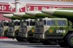 ہائیپر سونک میزائل ٹیکنالوجی میں چین امریکا سے آگے نکل گیا