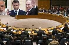 پاکستان کی بڑی سفارتی کامیابی، سلامتی کونسل کے تمام ارکان ممالک نے ..