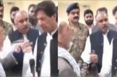 وزیراعظم سے شوکت خانم پشاور میں افغان شہری کی ملاقات، گورنر کے پی کے ..
