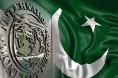 آئی ایم ایف نے پاکستان سے ایک بار پھر ڈو مور کا مطالبہ کر دیا