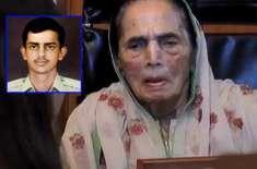 قومی ہیرو شہید راشد منہاس کی والدہ ماجدہ انتقال کر گئیں
