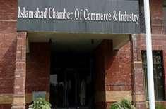 وزیراعظم عمران خان امریکی قیادت کے ساتھ ترجیحی تجارت کا معاہدہ طے کرنے ..