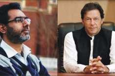 وزیراعظم عمران خان کا شہید نعیم راشد کےلیے قومی ایوارڈ کا اعلان
