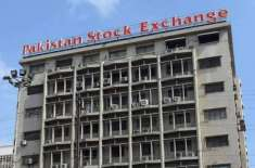 پاکستان اسٹاک ایکسچینج میں مندی ، سرمایہ کاروں کو 67ارب98کروڑ93لاکھ روپے ..