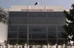 نیب راولپنڈی نے غیر قانونی بھرتیوں میں ملوث پاک پی ڈبلیو ڈی کے چیف ایڈمن ..
