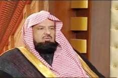 سعودی عالم نے رجب میں عمرے کے فضائل کی خصوصی اہمیت سے انکار کر دیا