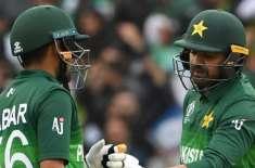 واں ورلڈ کپ، پاکستان نے نیوزی لینڈ کو اہم میچ میں 6 وکٹوں سے ہرا کر تیسری ..