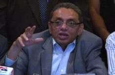 ایشیا کا سب سے بڑا ویزہ سینٹر ستمبر2019 سے کراچی میں کام شروع کردے گا، ..