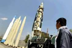 ایرانی پاسداران انقلاب کی جانب سیS-300 میزائلوں کی خلیج عربی کے کنارے ..