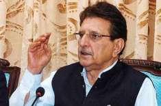 ہندوستان نے بین الاقوامی قوانین ،اقوام متحدہ کی قراردادوں کی خلاف ..