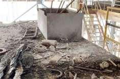 جدہ میں واقع ایک کارخانے میں پانچ پاکستانی بُری طرح جھُلس گئے