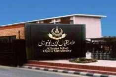 علامہ اقبال اوپن یونیورسٹی میں داخلے بغیر لیٹ فیس کے شروع
