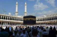 حج کے موقع پر حجاز مقدس پہنچنے والے 60 پاکستانی اللہ کو پیارے ہوگئے