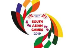 hockey out of 13th south asian games in nepal