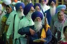بھارت سے آیا سکھ جتھہ پارٹی لیڈر سردارہر ویندر سنگھ سرنا کی قیادت ..