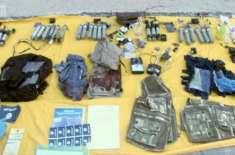 سیکیورٹی ادارے پر حملے میں ملوث چاروں دہشت گرد سعودی نکلے