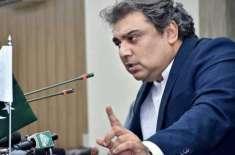 وفاقی وزیر علی زیدی نے عزیر بلوچ ، نثار موارئی اور سانحہ بلدی فیکٹری ..