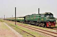 کورنا کی پہلی لہر کے دوران بند کی گئی دو مسافر ٹرینیں بحال
