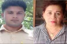 فلپائی خاتون پاکستانی نوجوان کی محبت میں لیہ پہنچ گئی