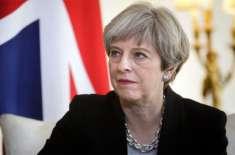مجھے فخر ہے کہ میں برطانیہ کی دوسری خاتون وزیراعظم ہوں مگر آخری نہیں