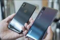 موبائل فون کمپنیوں ہواوے اور ایپل کی لڑائی میں چین کے لوگوں نے 'زندہ ..