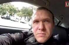نیوزی لینڈ مساجد پر حملہ کرنے والے دہشتگرد کی جان کو خطرہ
